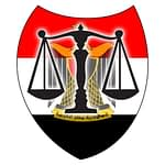 مكتب محامى مصر للمحاماة والاستشارات القانونية